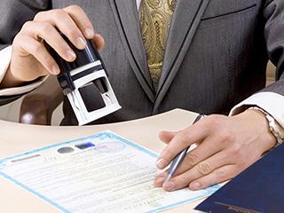 Заявки на лицензирование, сертификацию